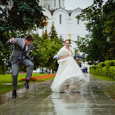 Wedding photographer Marina Bogoslovskaya (marifoto). Photo of 31.05.2015