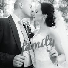 Wedding photographer Anatoliy Egorov (EgoPhoto). Photo of 22.01.2015