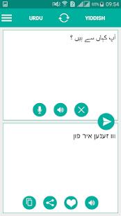 Yiddish Urdu Translator - náhled