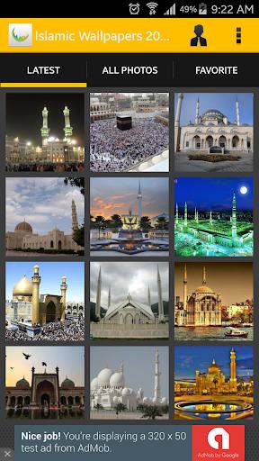Islamic Wallpapers 2016