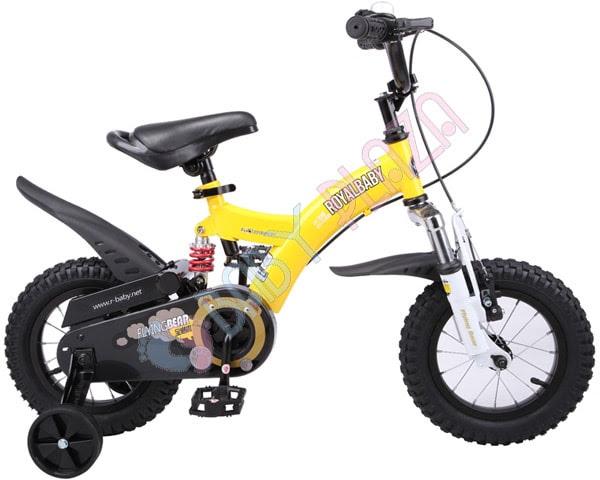 Xe đạp trẻ em ROYAL BABY B-9 6