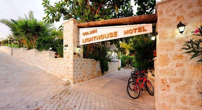 Golden Lighthouse Hotel