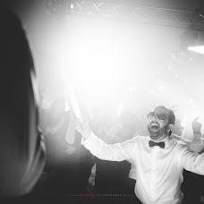 Svadobný fotograf Rodrigo Ramo (rodrigoramo). Fotografia publikovaná 09.08.2016
