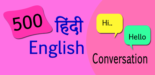 500 hindi english conversation - Apps on Google Play