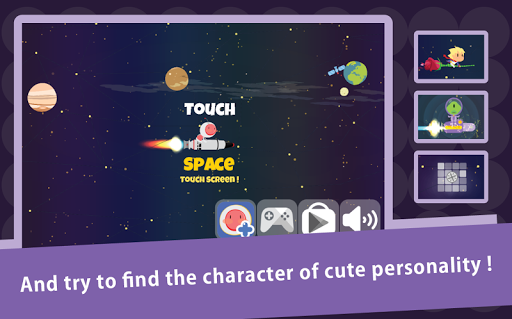 Touch Space