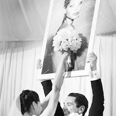 Wedding photographer Artem Ivanov (JohnStoun). Photo of 03.08.2013