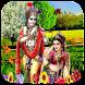 Radha Krishna 3DLive Wallpaper