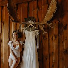 Wedding photographer Marfa Morozova (morozovaWED). Photo of 14.05.2018