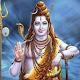Shiv Mahimna Stotra - hindi APK