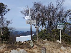 仙ヶ岳山頂