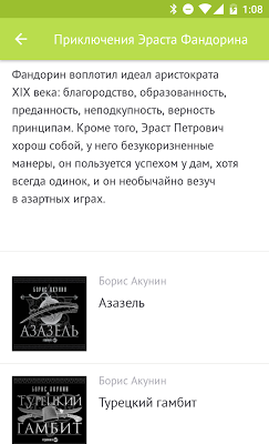 Читалка - screenshot