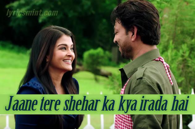Jaane Tere Shehar-Janbaaz