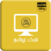 Tamil TV - LIVE HD