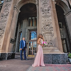 Wedding photographer Vladislav Voschinin (vladfoto). Photo of 13.07.2016