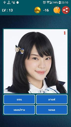 BNK48 ฉันเป็นใคร ทายนักร้อง Quiz for PC