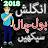 Learn English Talking :Urdu Icône