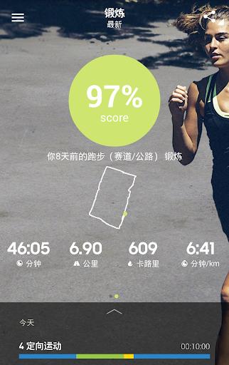 adidas 训练与跑步