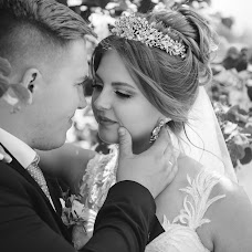 Wedding photographer Irina Dildina (Dildina). Photo of 04.09.2018