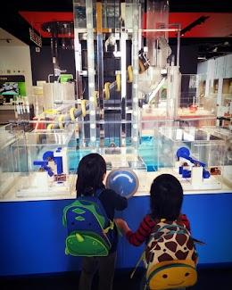 科学教育センター「未来わくわく館」