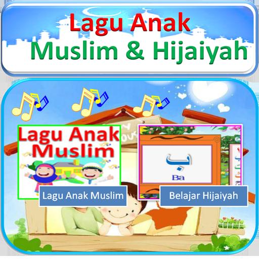 Lagu Anak Muslim & Hijaiyah (game)
