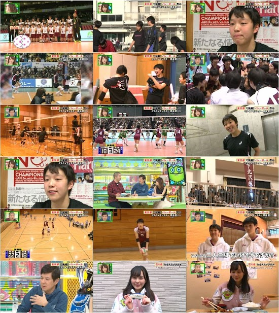 (TV-Variety)(720p) AKB48G Nogizaka46 – Some TV Show Collection 160212 160213 160214