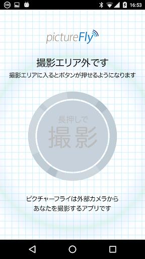 pictureFly 1.1.6 Windows u7528 4