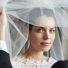 Wedding photographer Yana Gromova (gromovayana). Photo of 23.03.2015