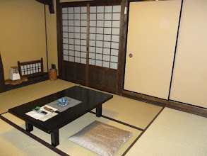 Photo: Ryokan in Aso