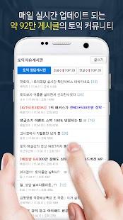 해커스토익 - TOEIC 토익무료인강 토익단어 시험일정 - náhled