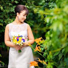 Wedding photographer Marina Shtin (mops). Photo of 02.04.2014