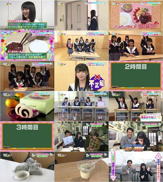 (TV-Variety)(720p+1080i) STU48 – STUでんつ! ep12 180622