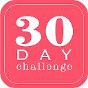 30日間フィットネスチャレンジ / ダイエット・トレーニングを記録する