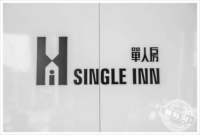 SingleInn單人房