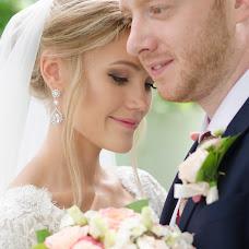 Wedding photographer Natalya Galkina (galkinafoto). Photo of 19.07.2016