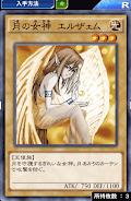 月の女神エルザェム