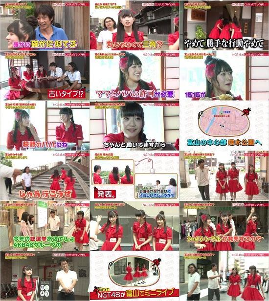 (TV-Variety)(720p) NGT48のにいがったフレンド! ep39 171009