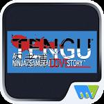 Tengu: A Ninja/Samurai Love St