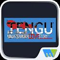 Tengu: A Ninja/Samurai Love St icon