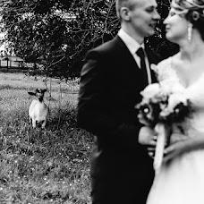 Wedding photographer Ekaterina Shilovskaya (Katerinawedding). Photo of 10.08.2017