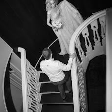 Wedding photographer Andrey Tutov (tutov). Photo of 07.05.2017