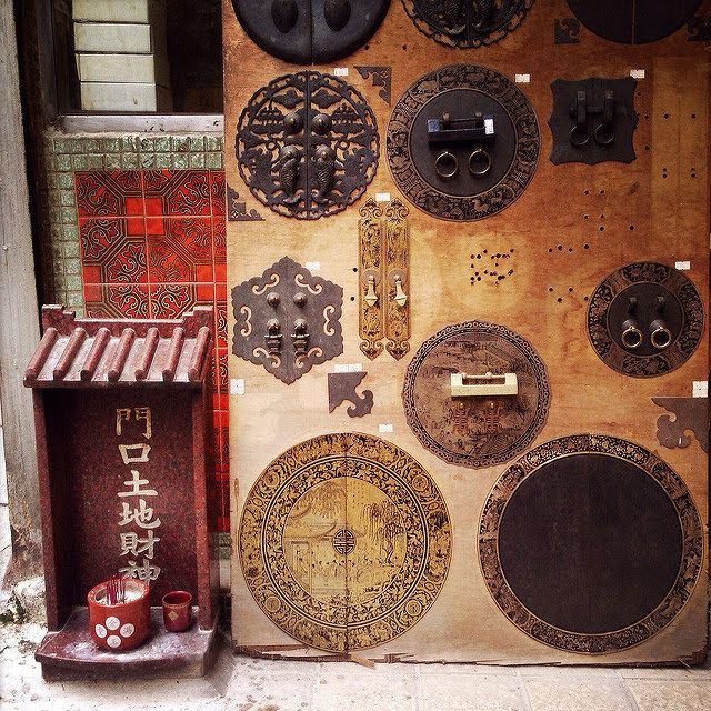 Chinese, Door Handles,  中國, 門, 把手, cat street, 貓街