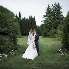 Wedding photographer Sergey Yalyshev (L33s). Photo of 12.05.2015