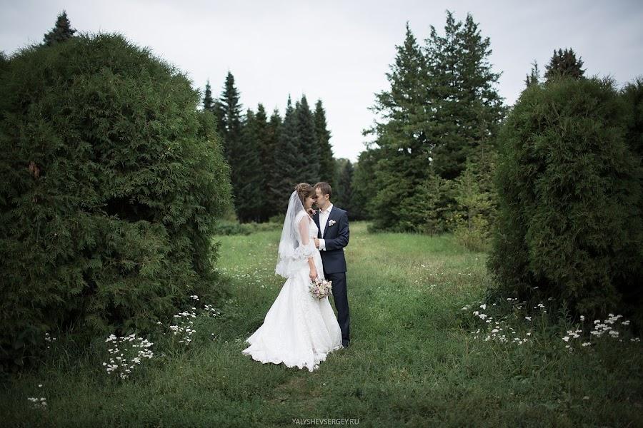 Свадебный фотограф Сергей Ялышев (L33s). Фотография от 12.05.2015