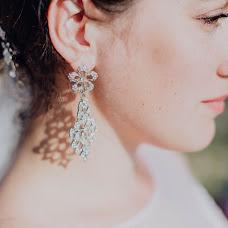 Wedding photographer Viktoriya Avdeeva (Vika85). Photo of 06.08.2018