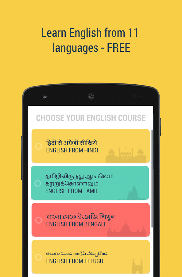 english speaking course pdf free download hindi to english