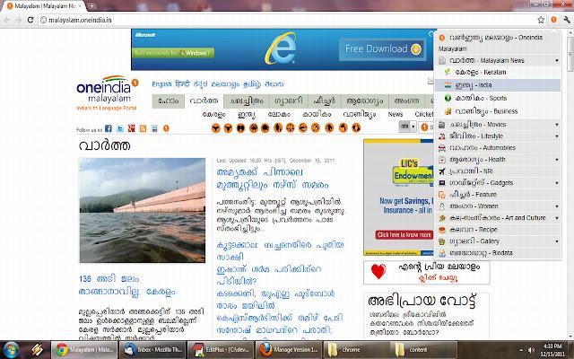 Oneindia Malayalam