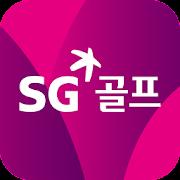 The Screen SG 골프