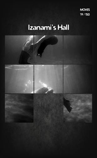 Coma:Chronicle of an awakening- screenshot thumbnail