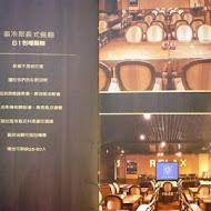 Fresco Restaurant & Bar