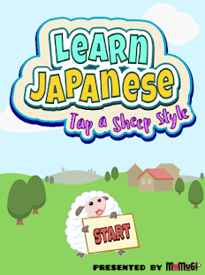 Learn Japanese ~Tap a Sheep Style~- screenshot thumbnail